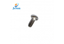 Good quality slotted mushroom head screws