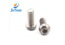 Hexagon socket head cap screws and no head screws and cnc mill parts