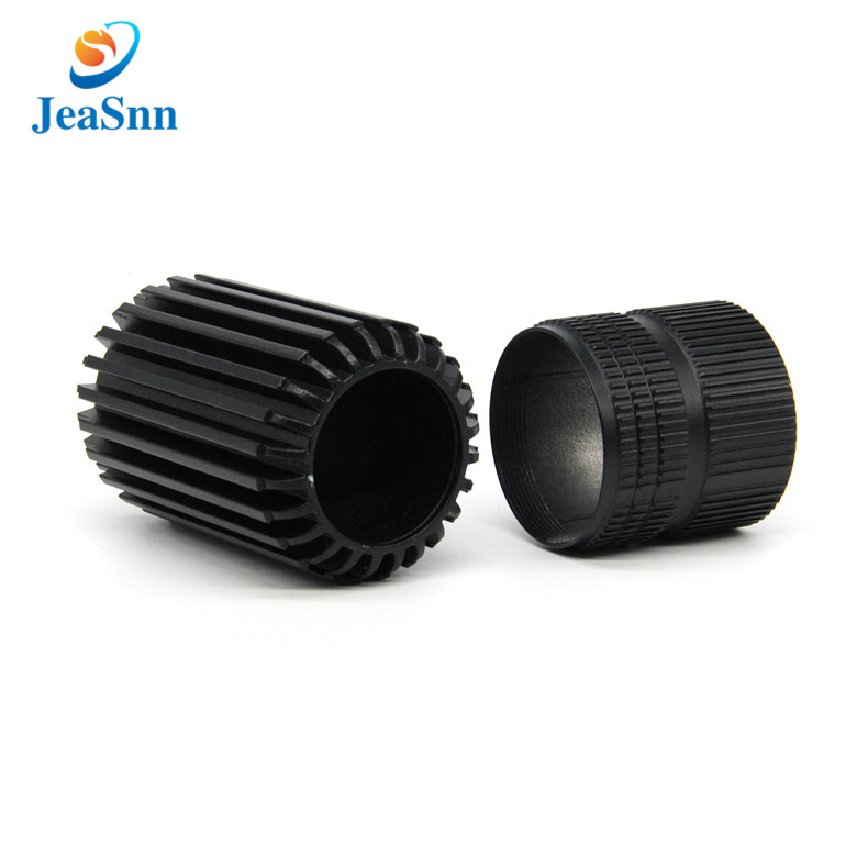 China Led Light Black Anodized Aluminum Lighting Parts