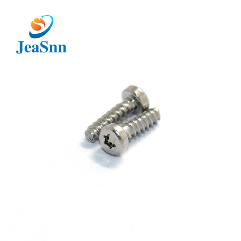 Stainless Steel Button Head Torx Screw SUS304 Security Screws