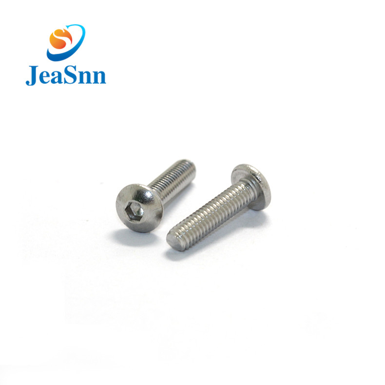 Hex Socket Pan Head Screws for sale