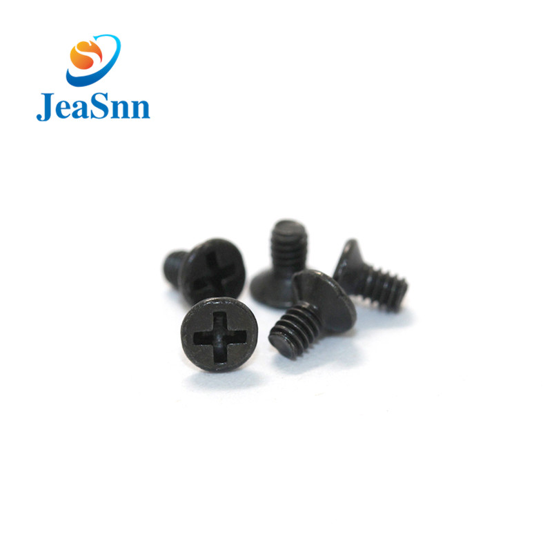 High Quality Stainless Steel Mobile Phone Screw for sale