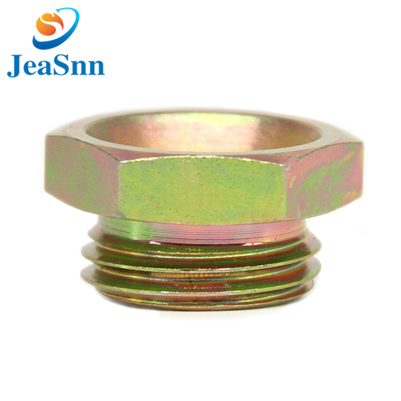 China Wholesale steel parts Hand Switch nut with Color Zinc Plated for sale