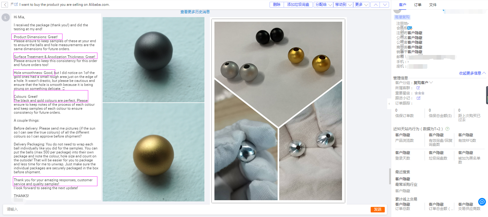 The aluminum ball feedback from Canada customer