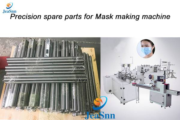 Hot sales product -precision spare parts for Mask making machine